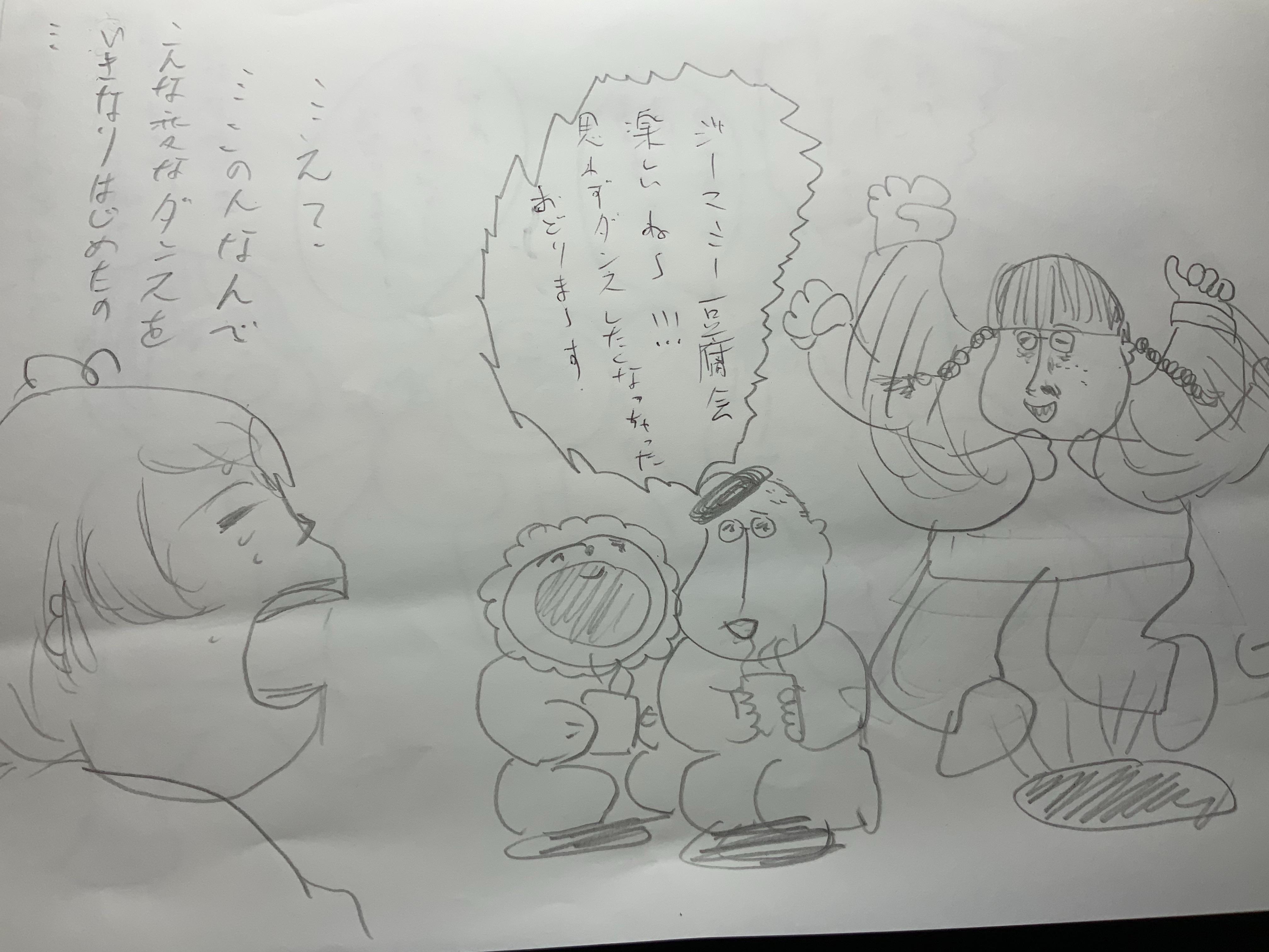 f:id:zusshimi_gundan:20201215225035j:image