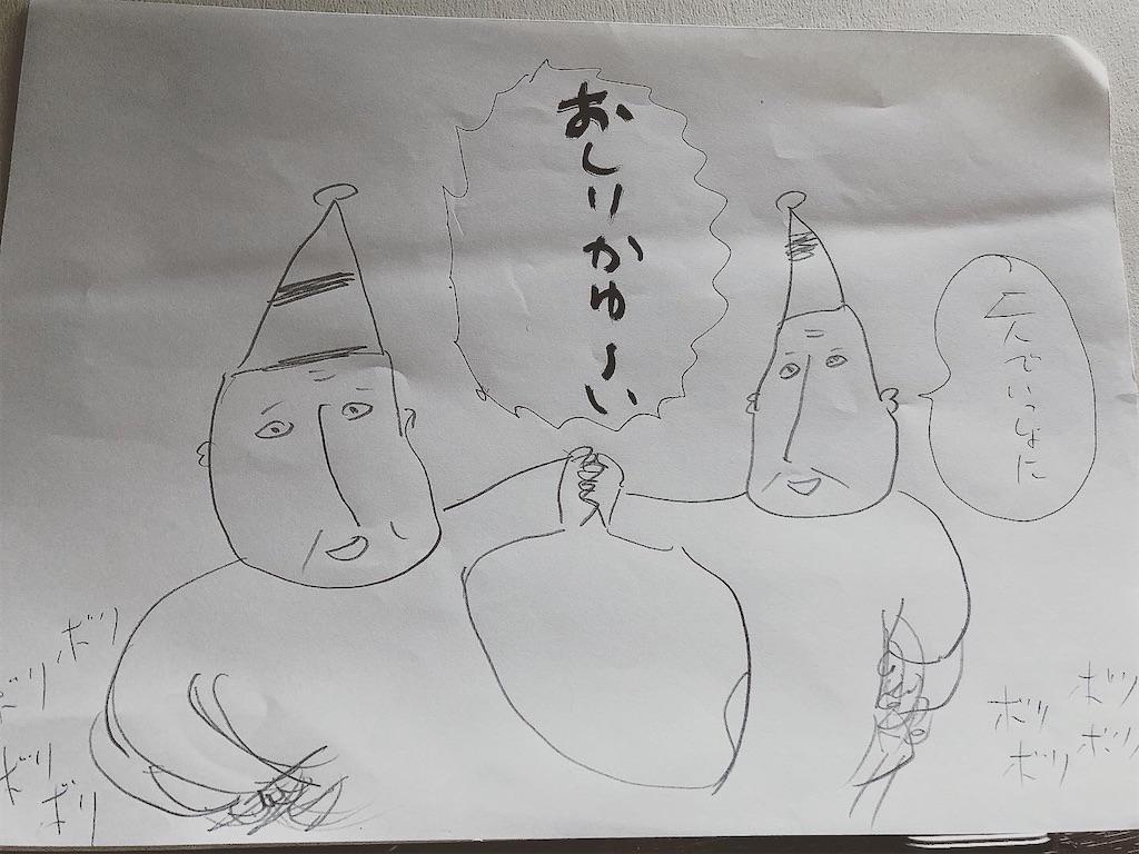 f:id:zusshimi_gundan:20201217080912j:image