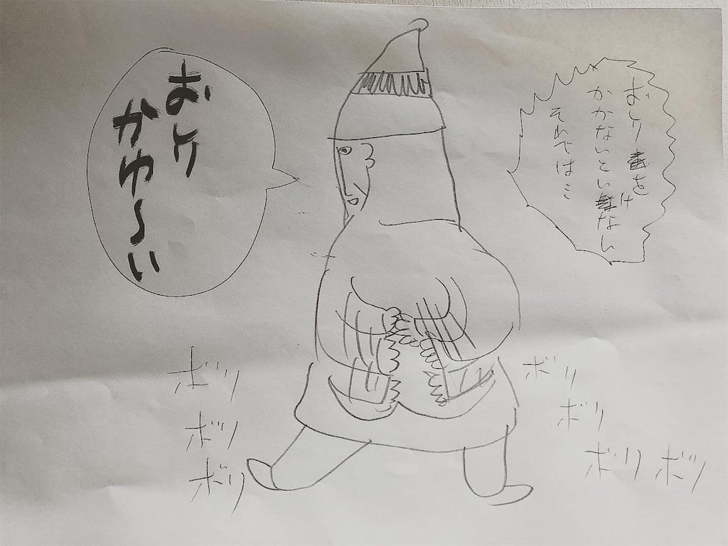 f:id:zusshimi_gundan:20201217080958j:image