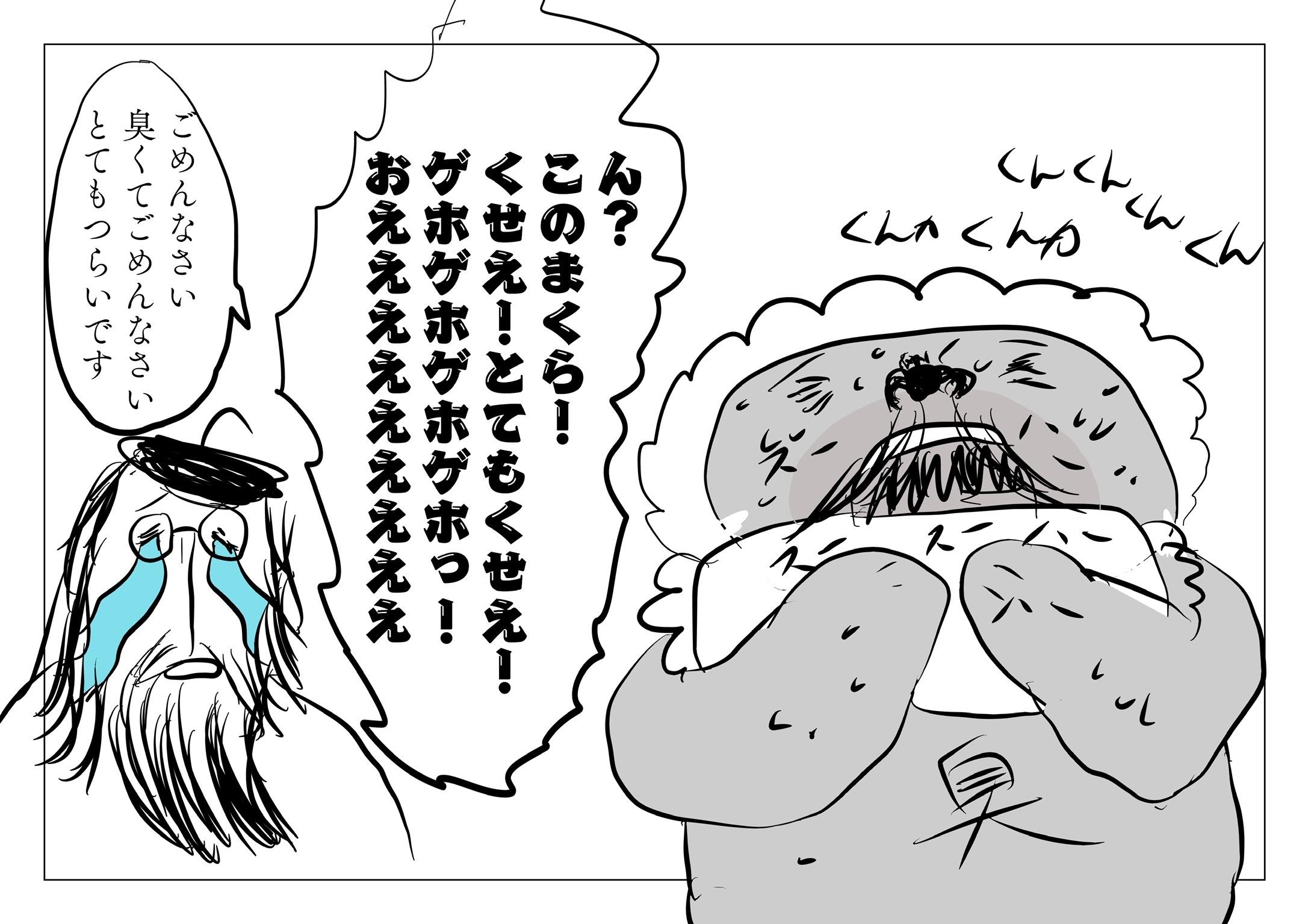 f:id:zusshimi_gundan:20210208222019j:image
