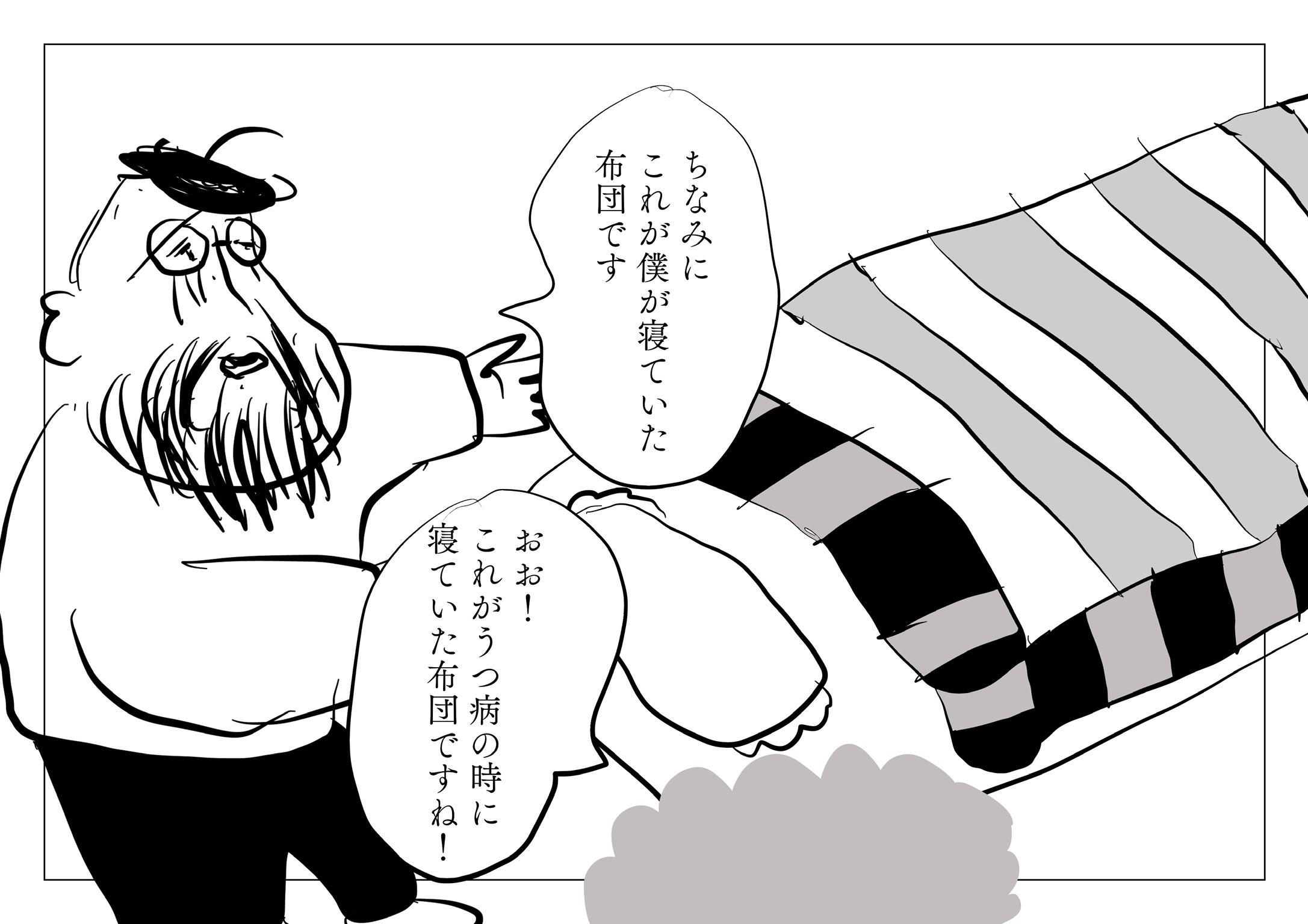 f:id:zusshimi_gundan:20210208222024j:image