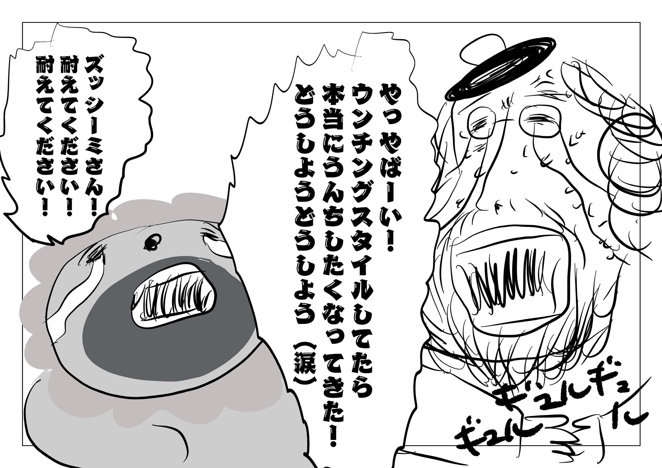 f:id:zusshimi_gundan:20210209215933j:image