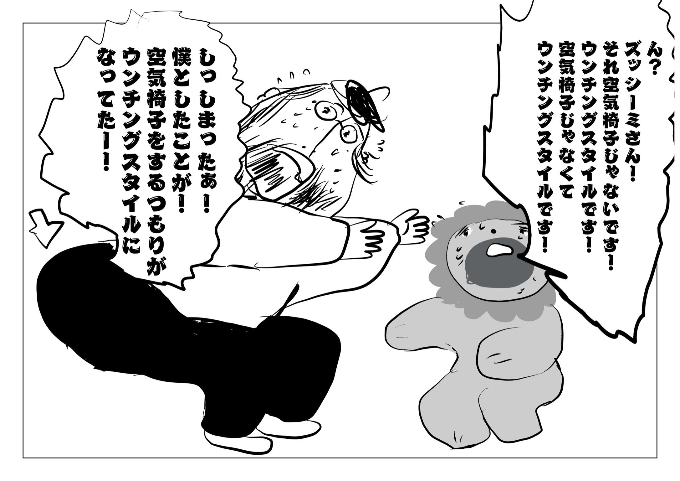 f:id:zusshimi_gundan:20210209215937j:image