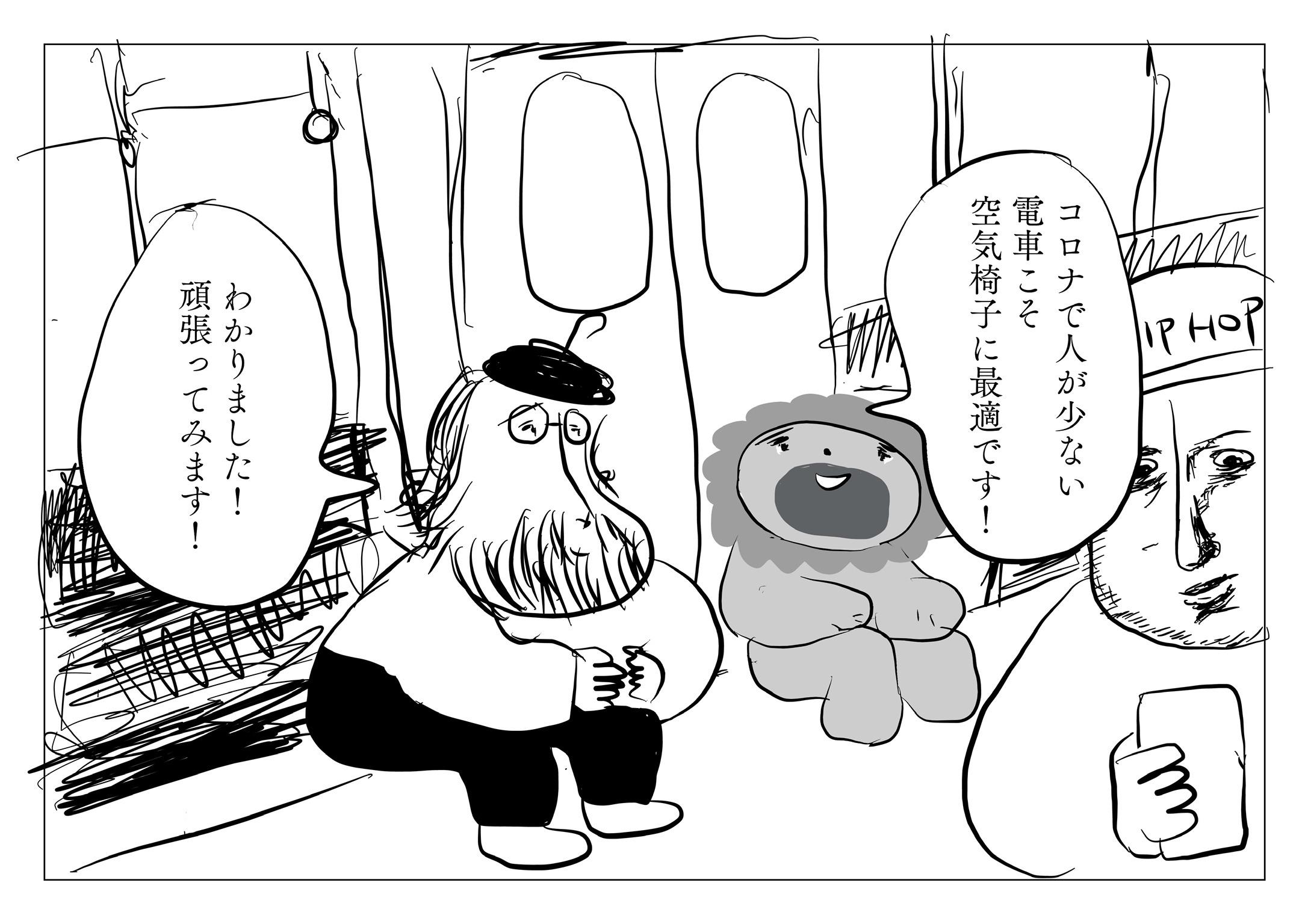 f:id:zusshimi_gundan:20210209215941j:image