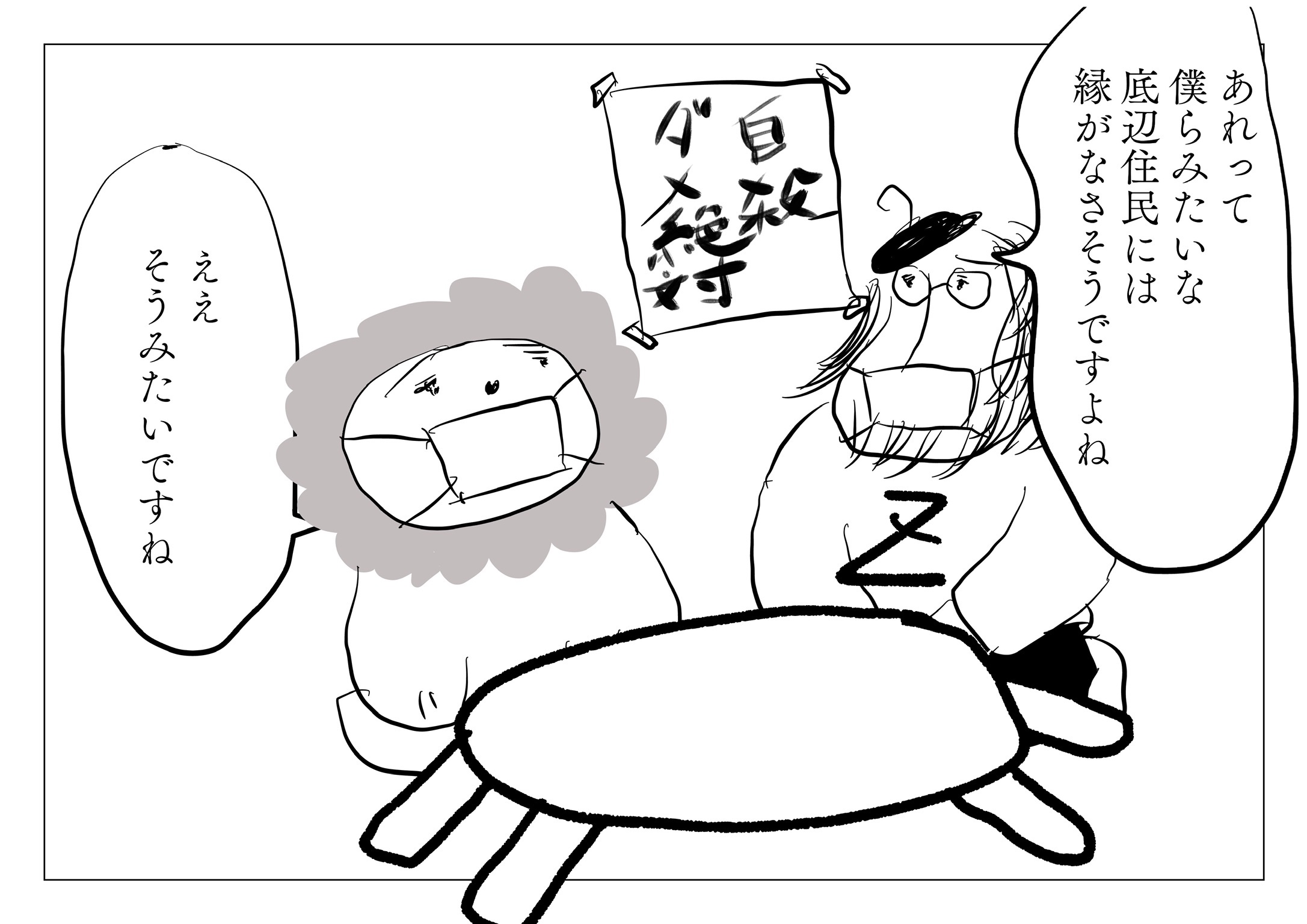 f:id:zusshimi_gundan:20210213031306j:image