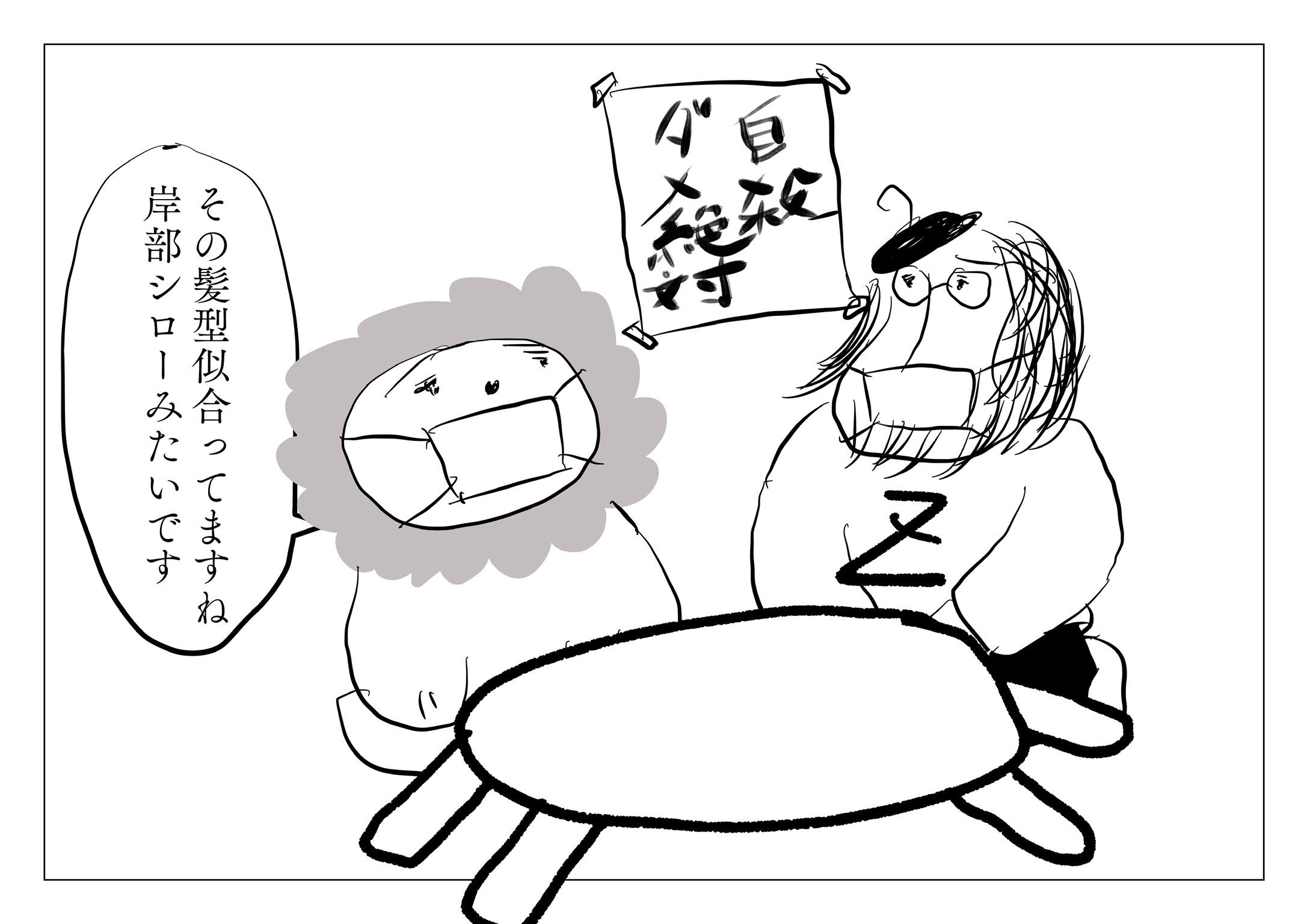 f:id:zusshimi_gundan:20210213031310j:image