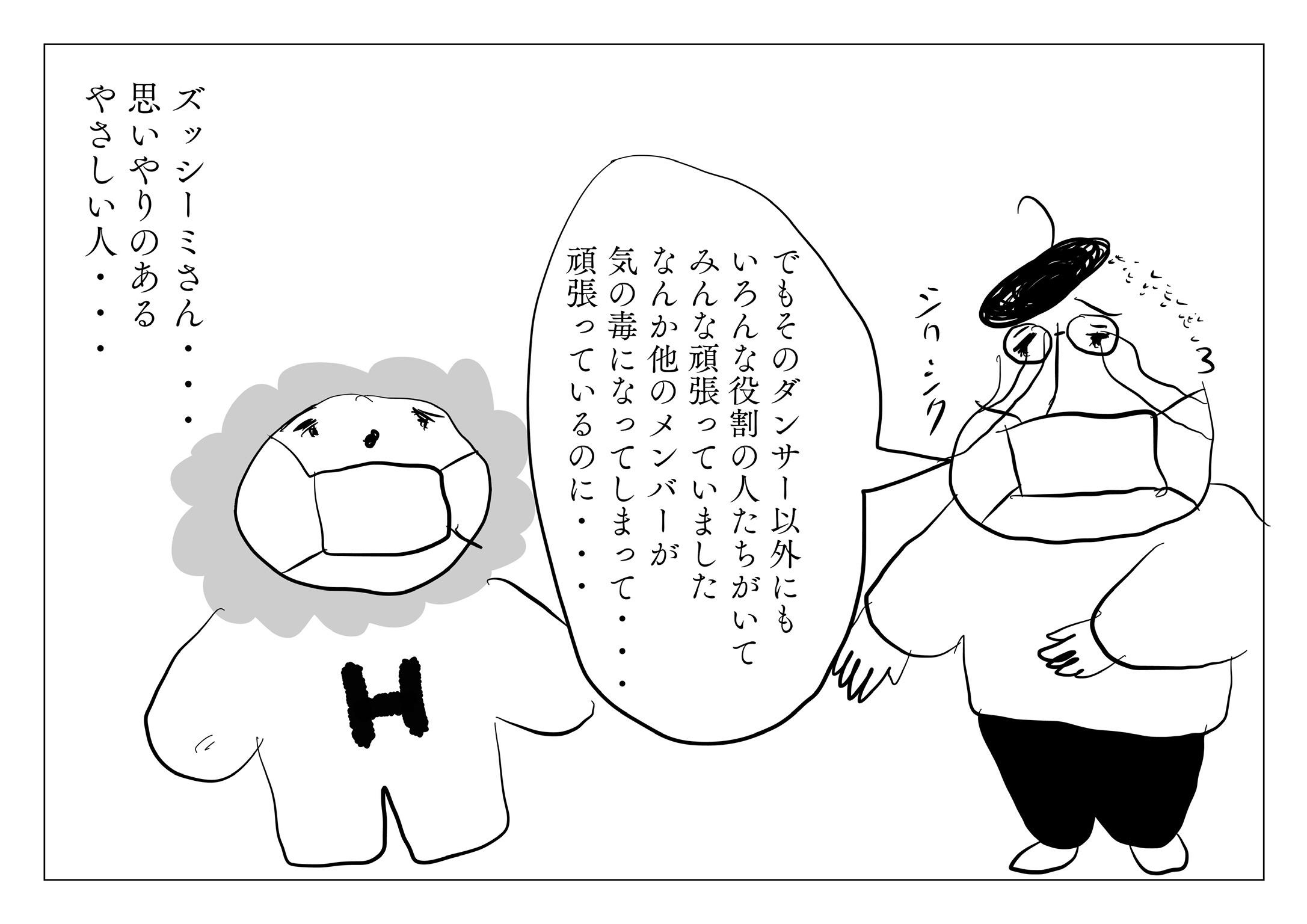 f:id:zusshimi_gundan:20210215000607j:image