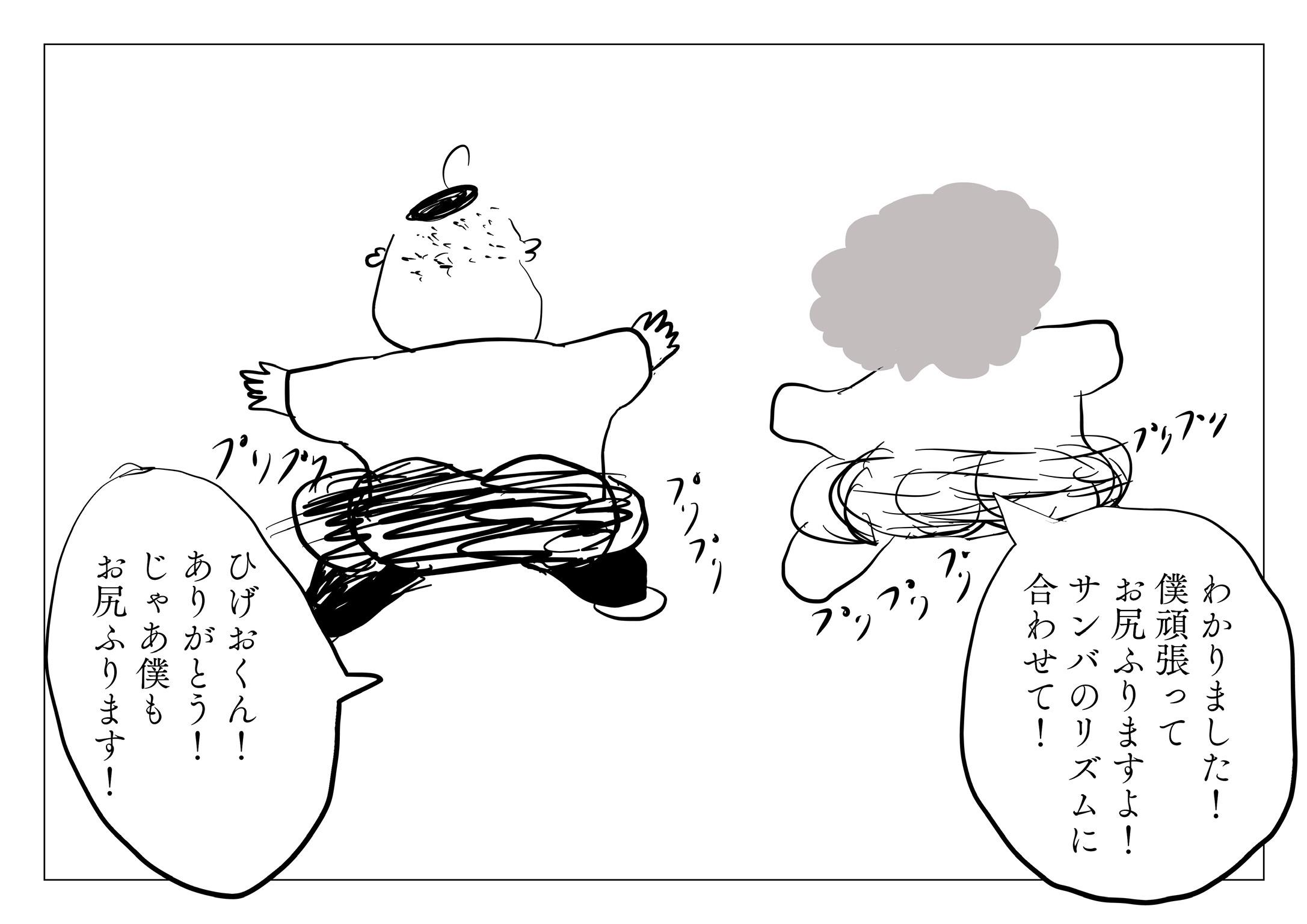 f:id:zusshimi_gundan:20210215000613j:image