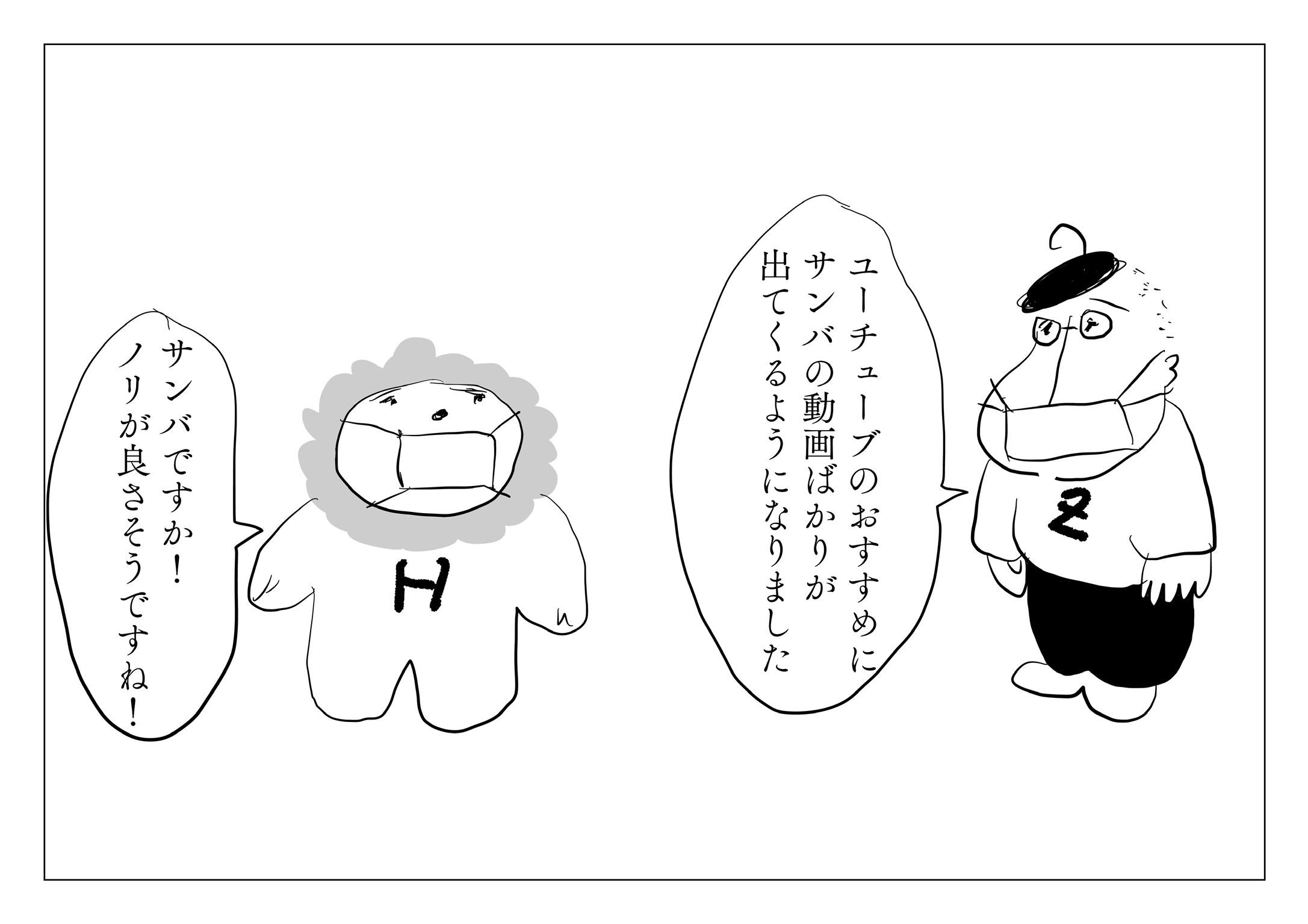 f:id:zusshimi_gundan:20210215000617j:image