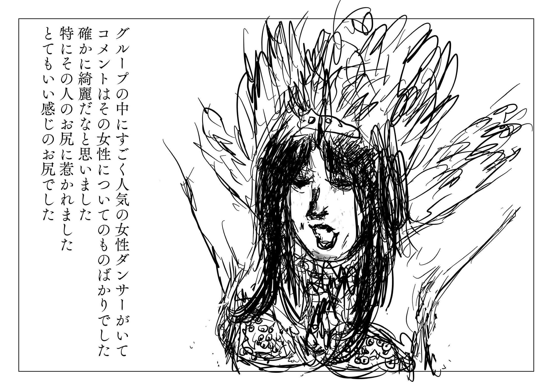 f:id:zusshimi_gundan:20210215000622j:image
