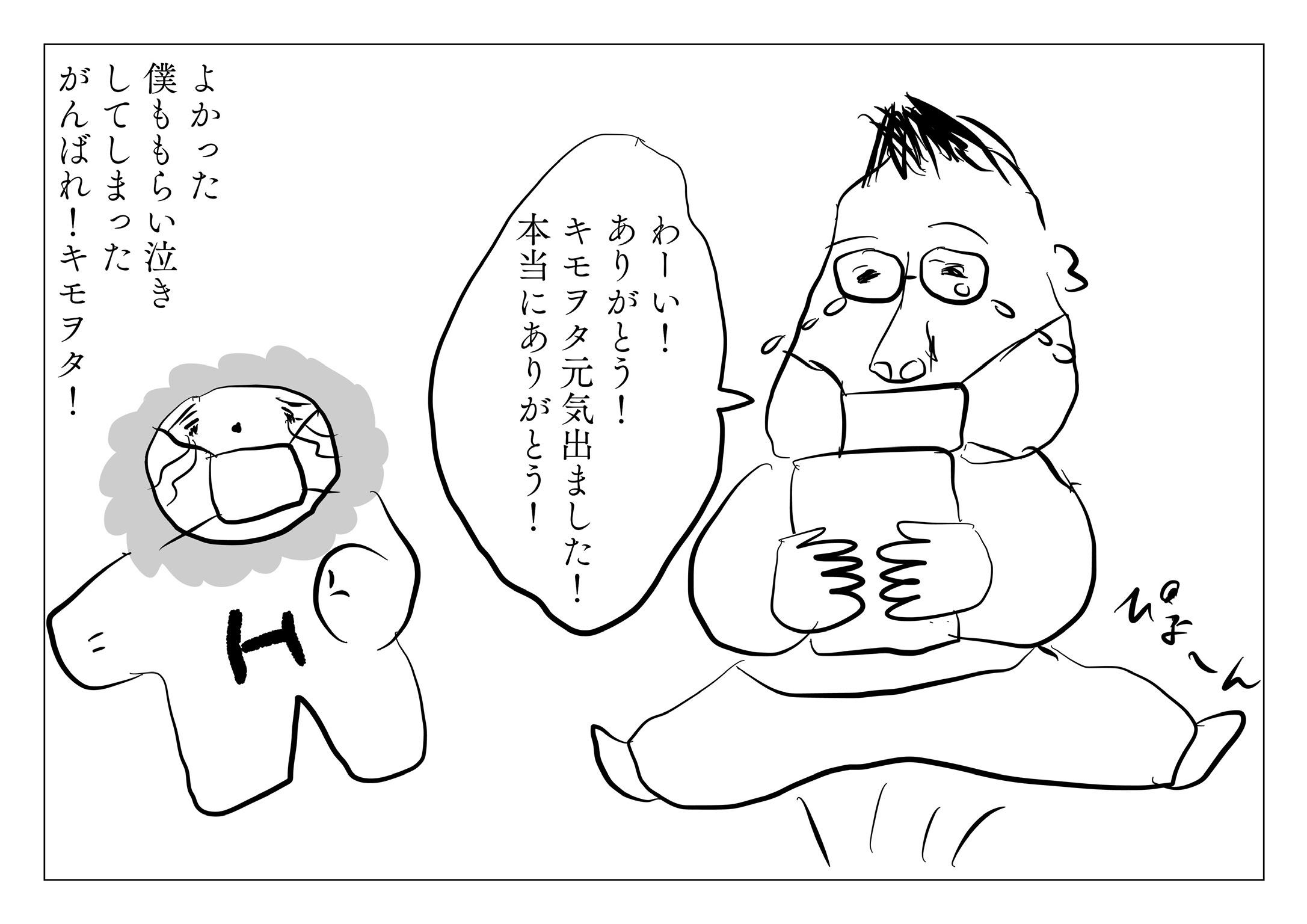 f:id:zusshimi_gundan:20210216010842j:image