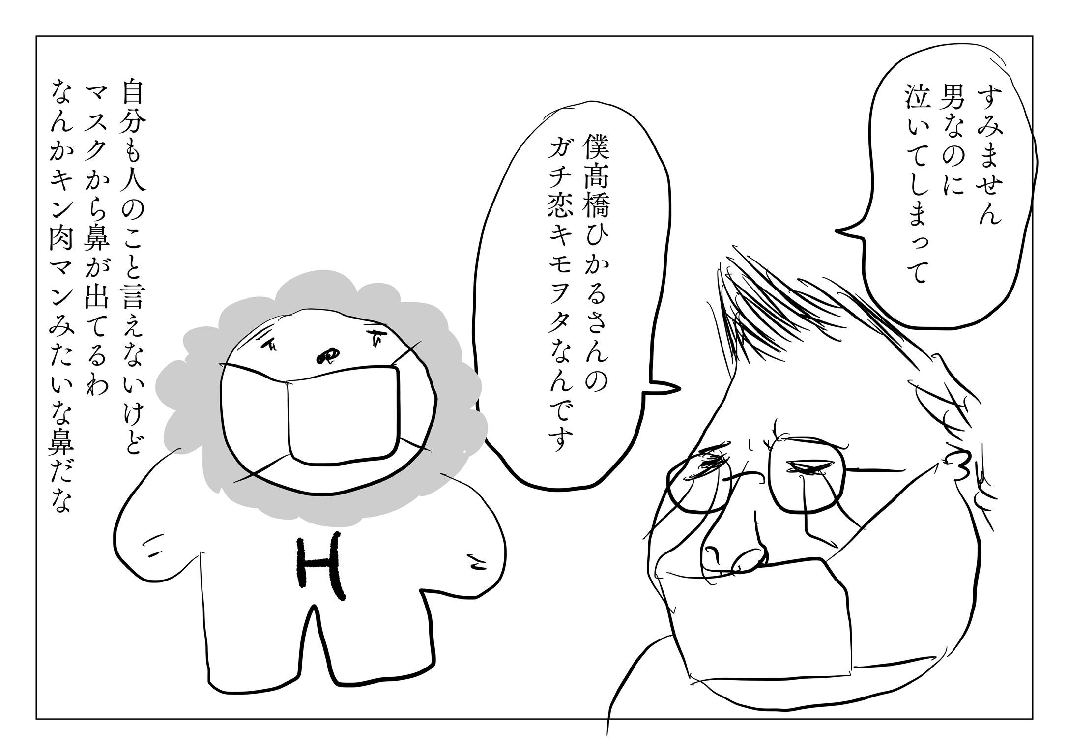 f:id:zusshimi_gundan:20210216010850j:image