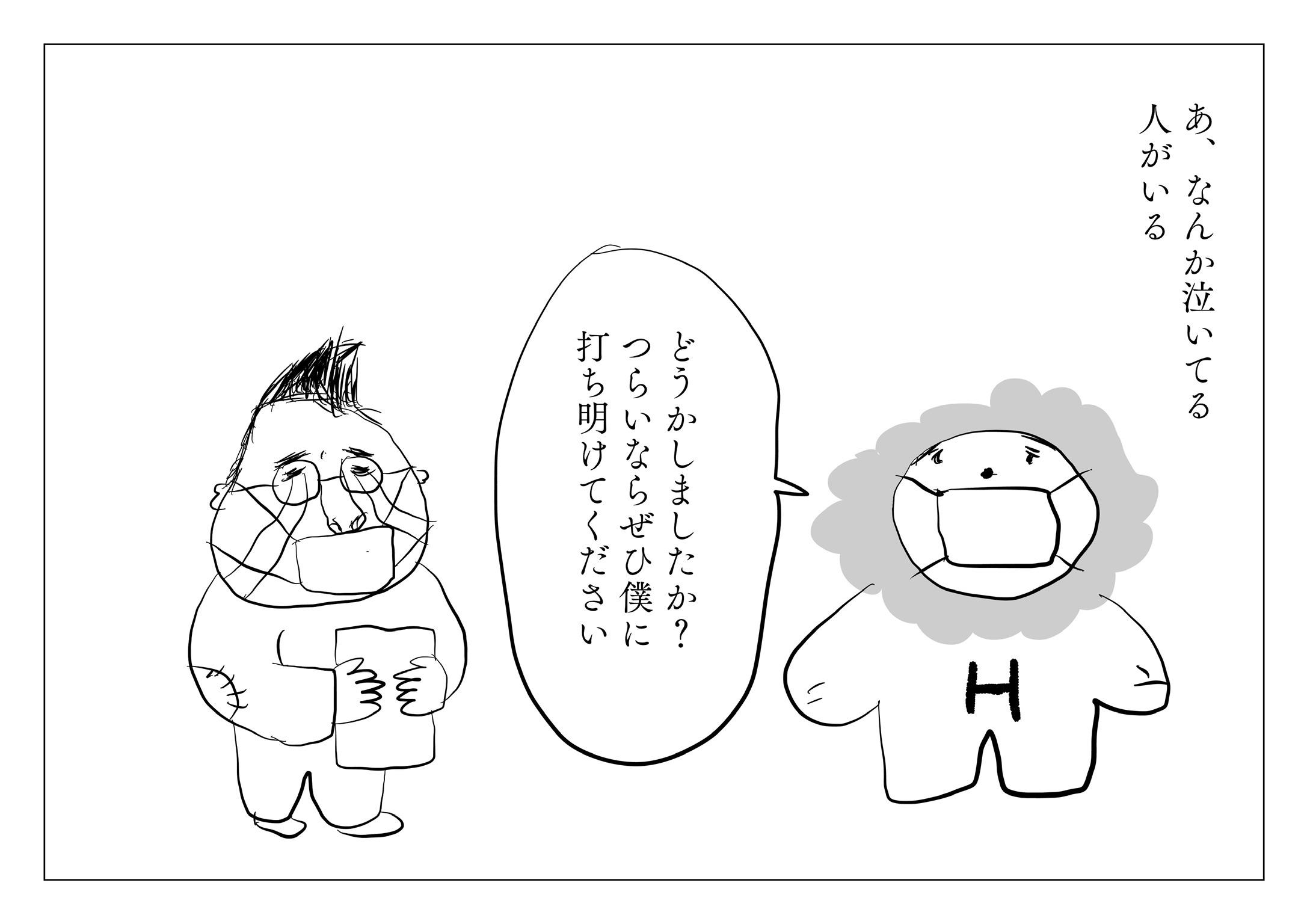 f:id:zusshimi_gundan:20210216010855j:image