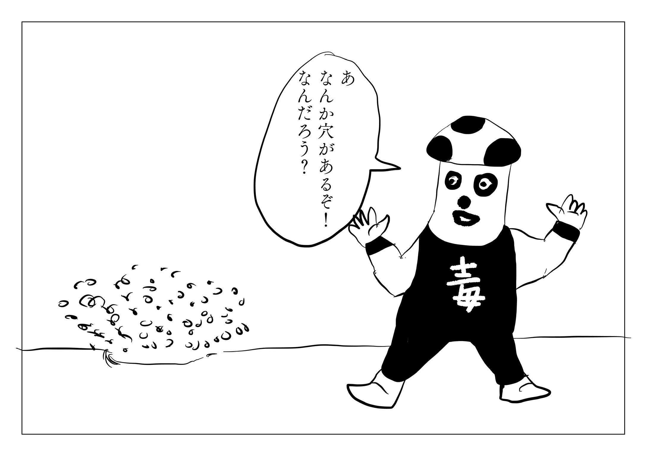 f:id:zusshimi_gundan:20210223211828j:image