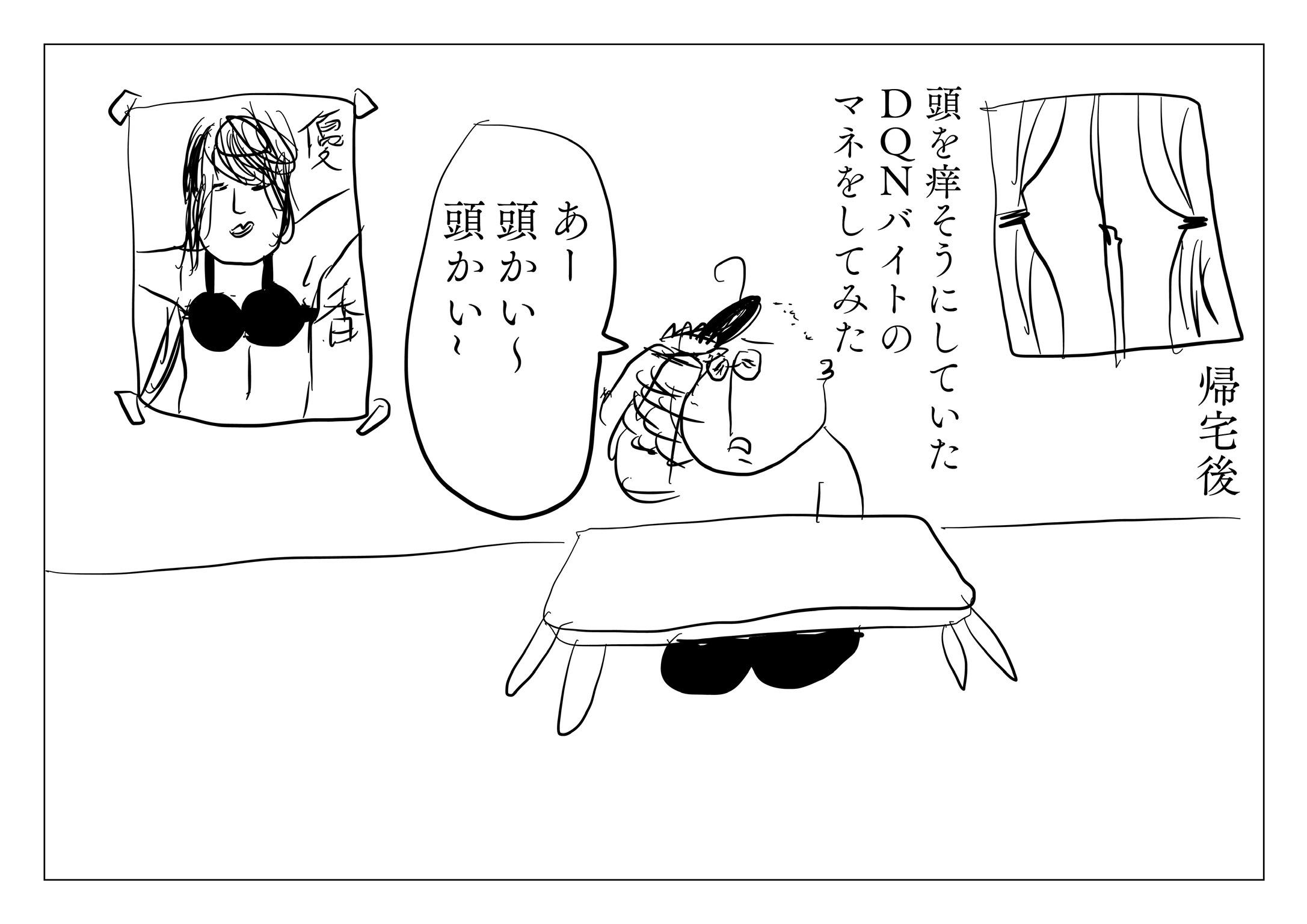 f:id:zusshimi_gundan:20210225002809j:image