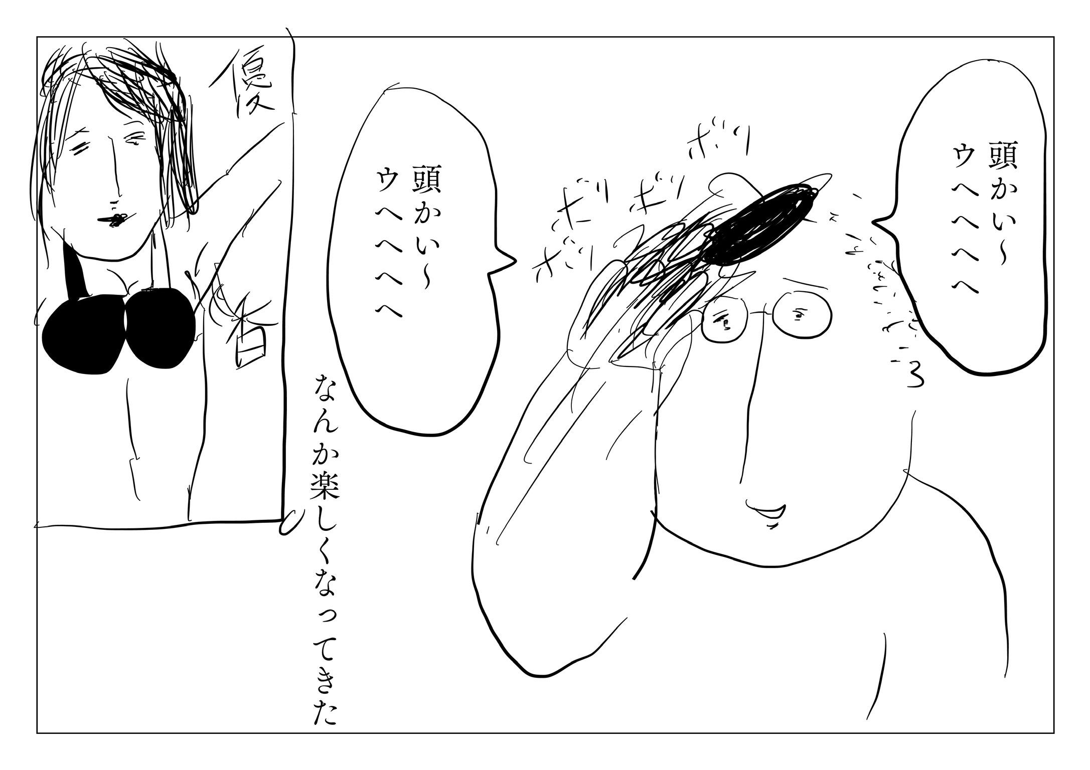 f:id:zusshimi_gundan:20210225002815j:image