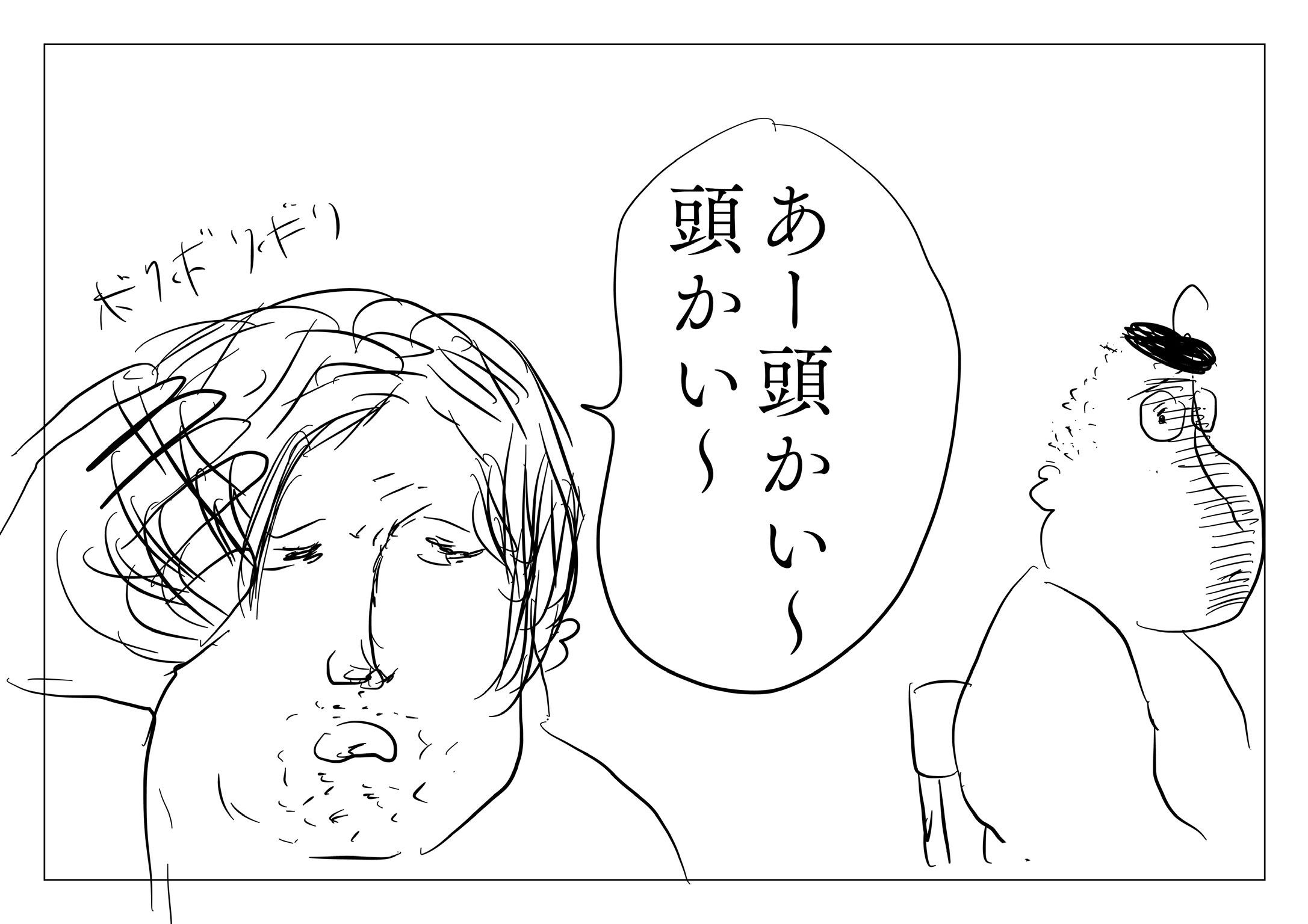 f:id:zusshimi_gundan:20210225002820j:image