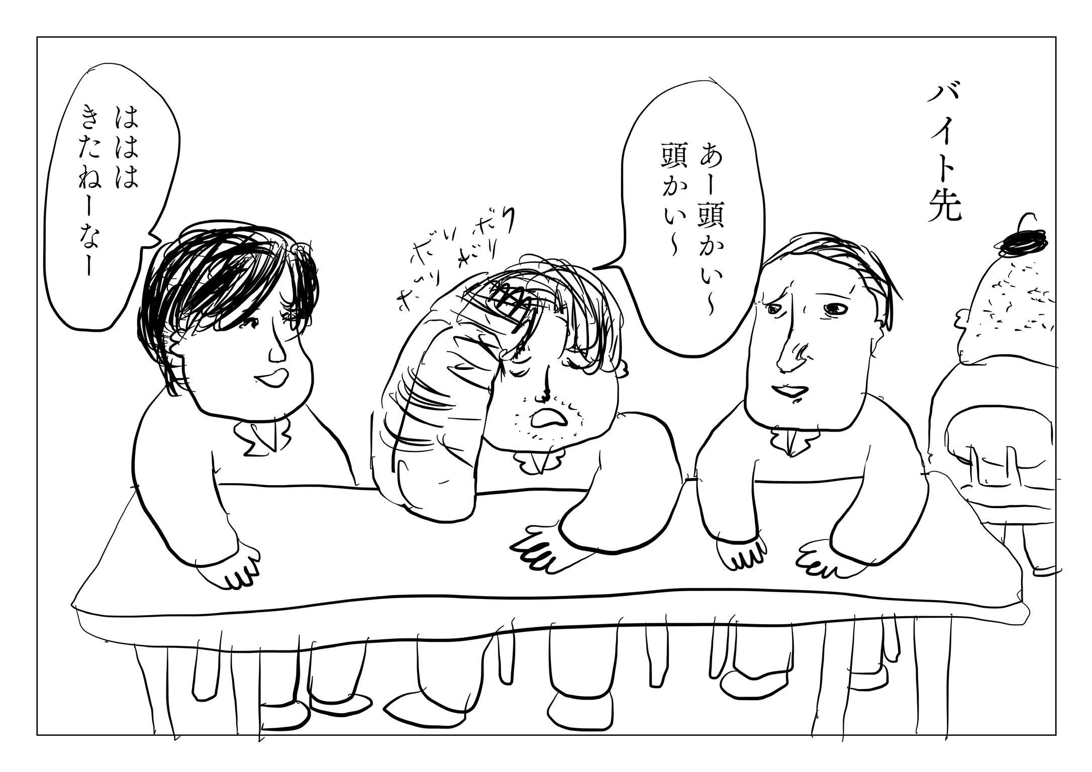 f:id:zusshimi_gundan:20210225002825j:image