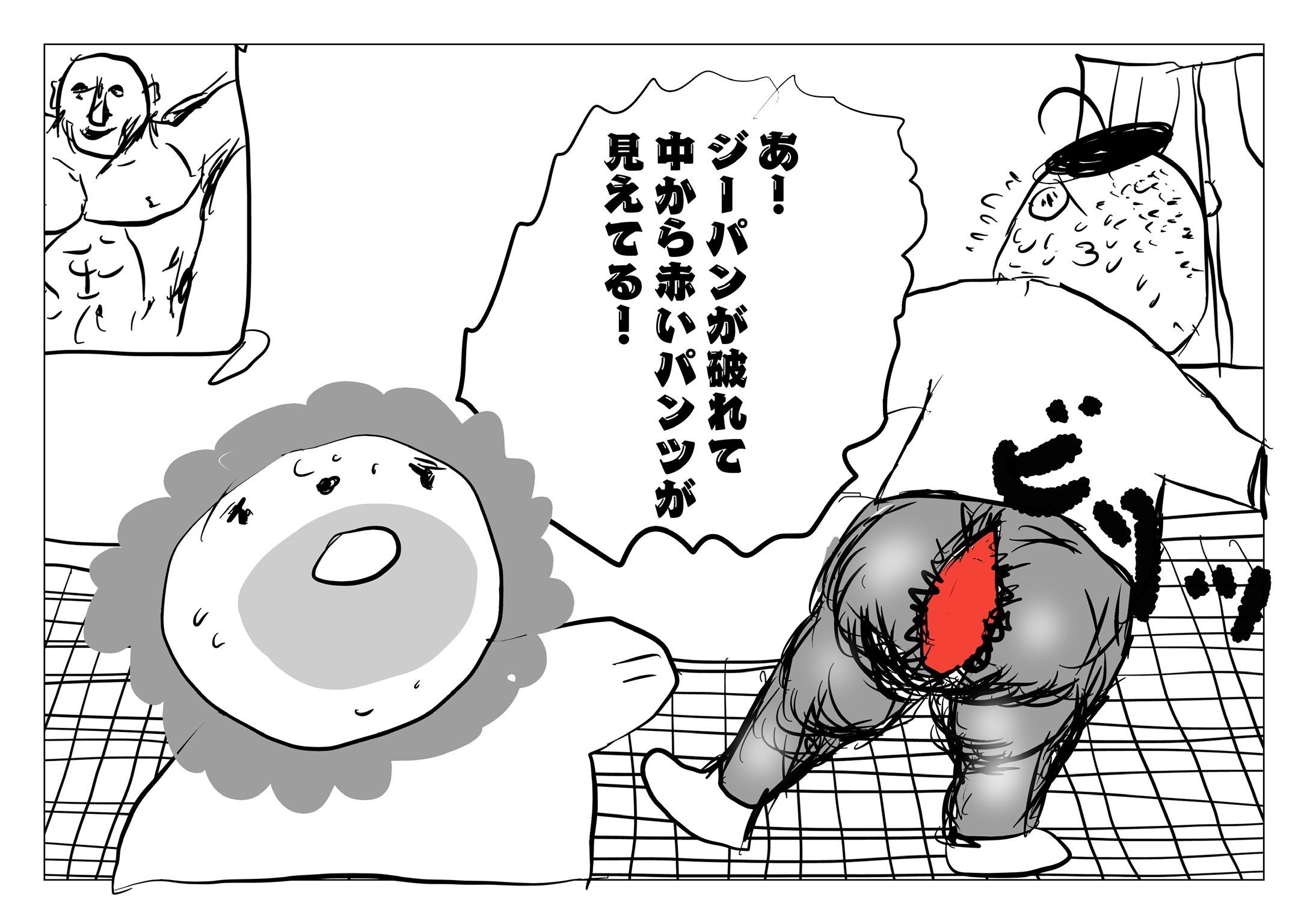 f:id:zusshimi_gundan:20210227051904j:image