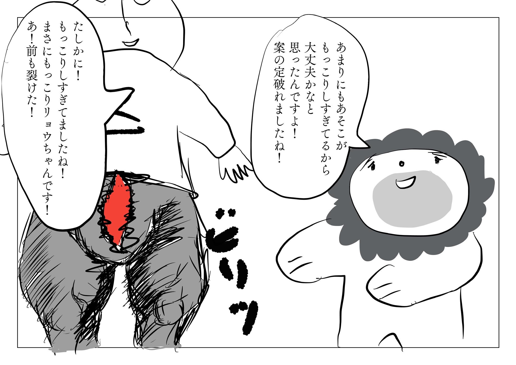 f:id:zusshimi_gundan:20210227051916j:image