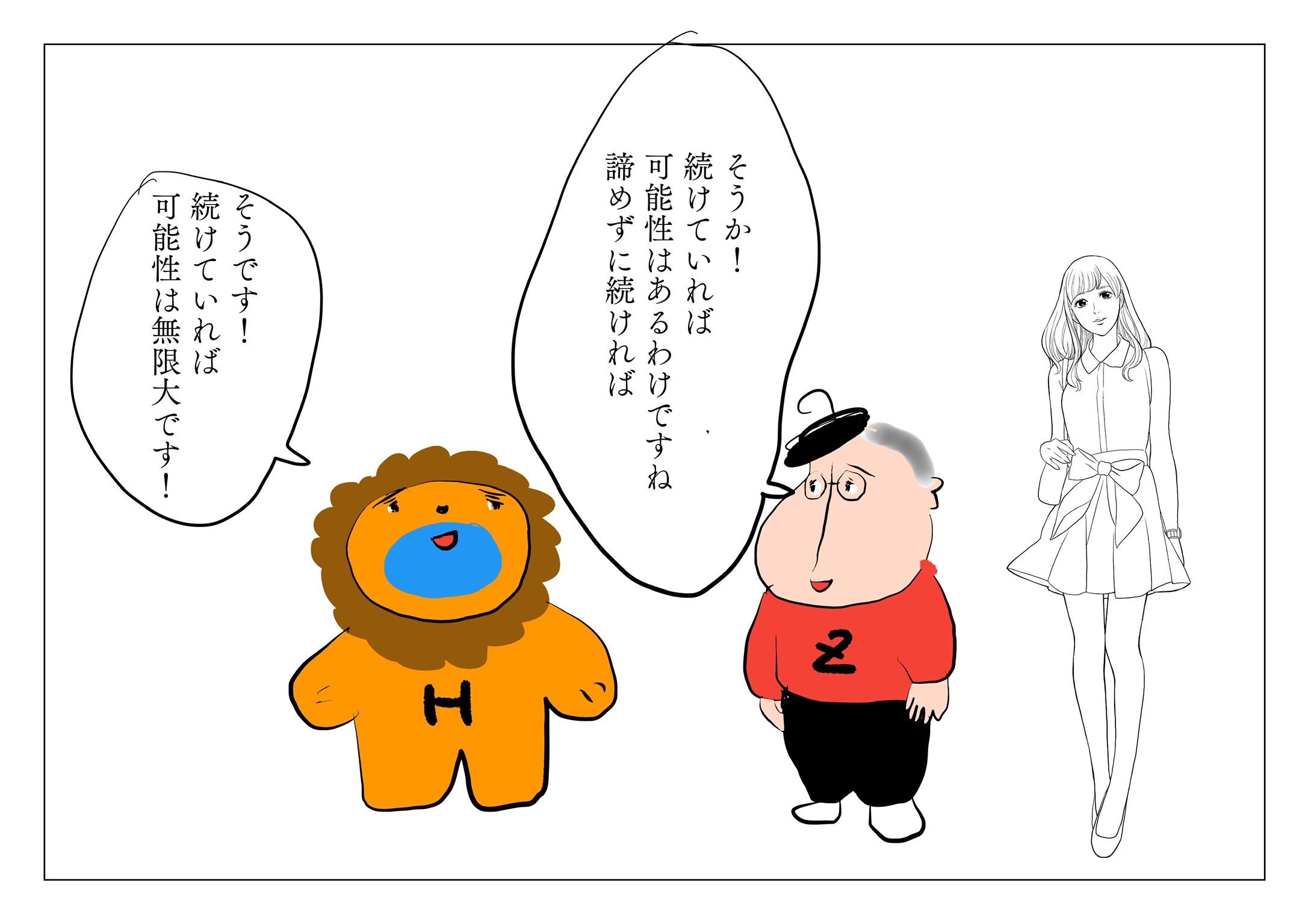 f:id:zusshimi_gundan:20210316010852j:image