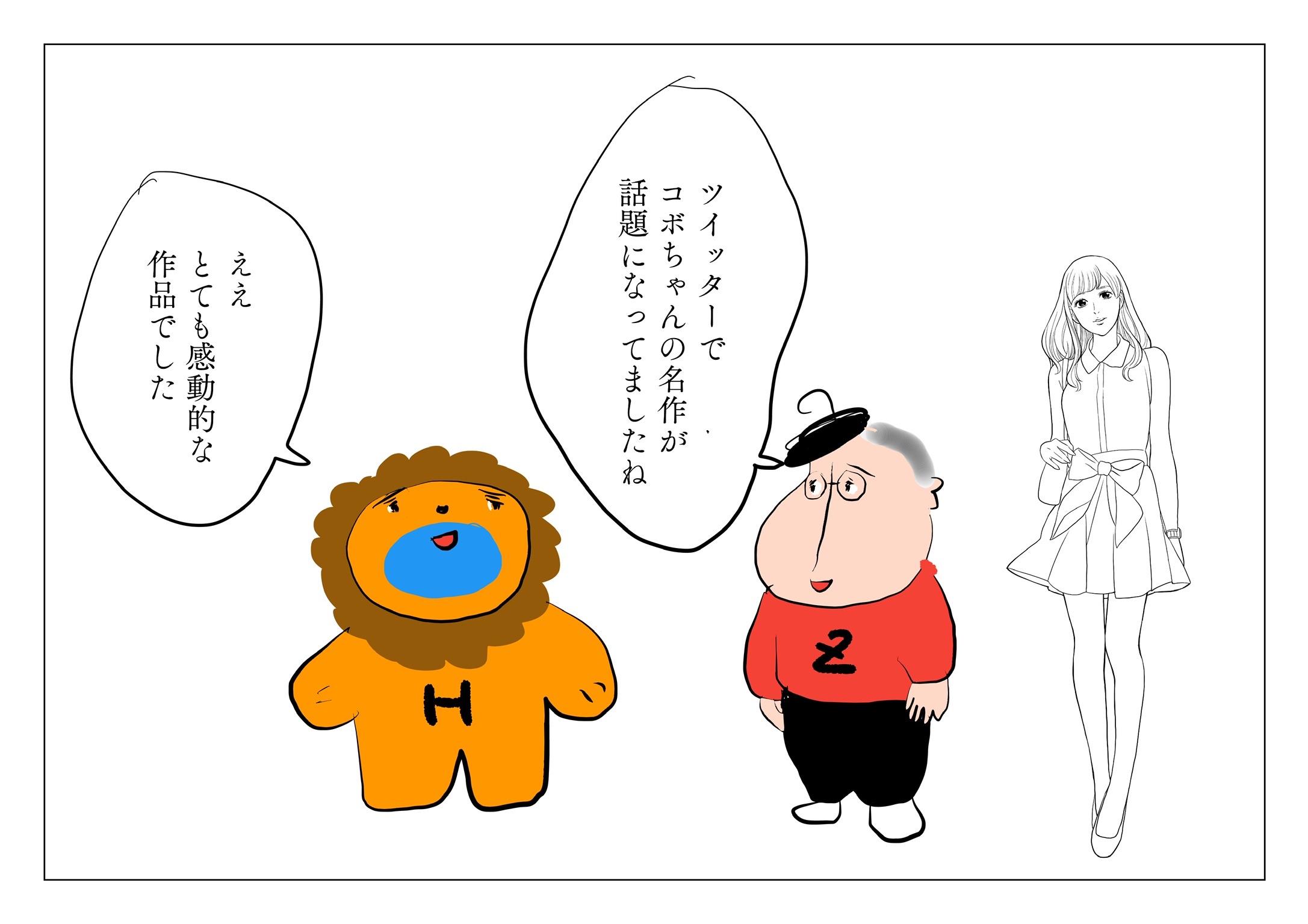f:id:zusshimi_gundan:20210316010857j:image