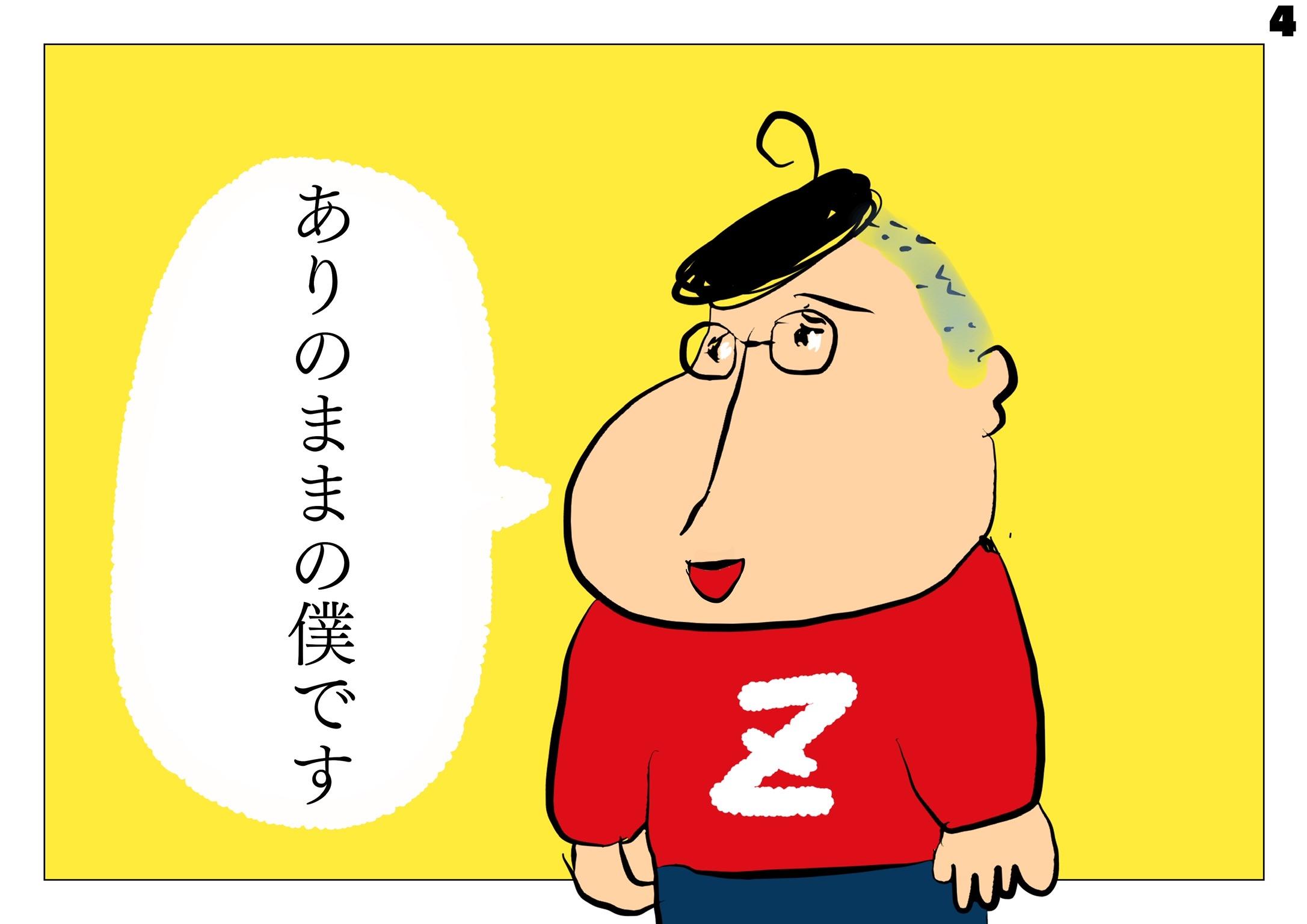 f:id:zusshimi_gundan:20210324004608j:image