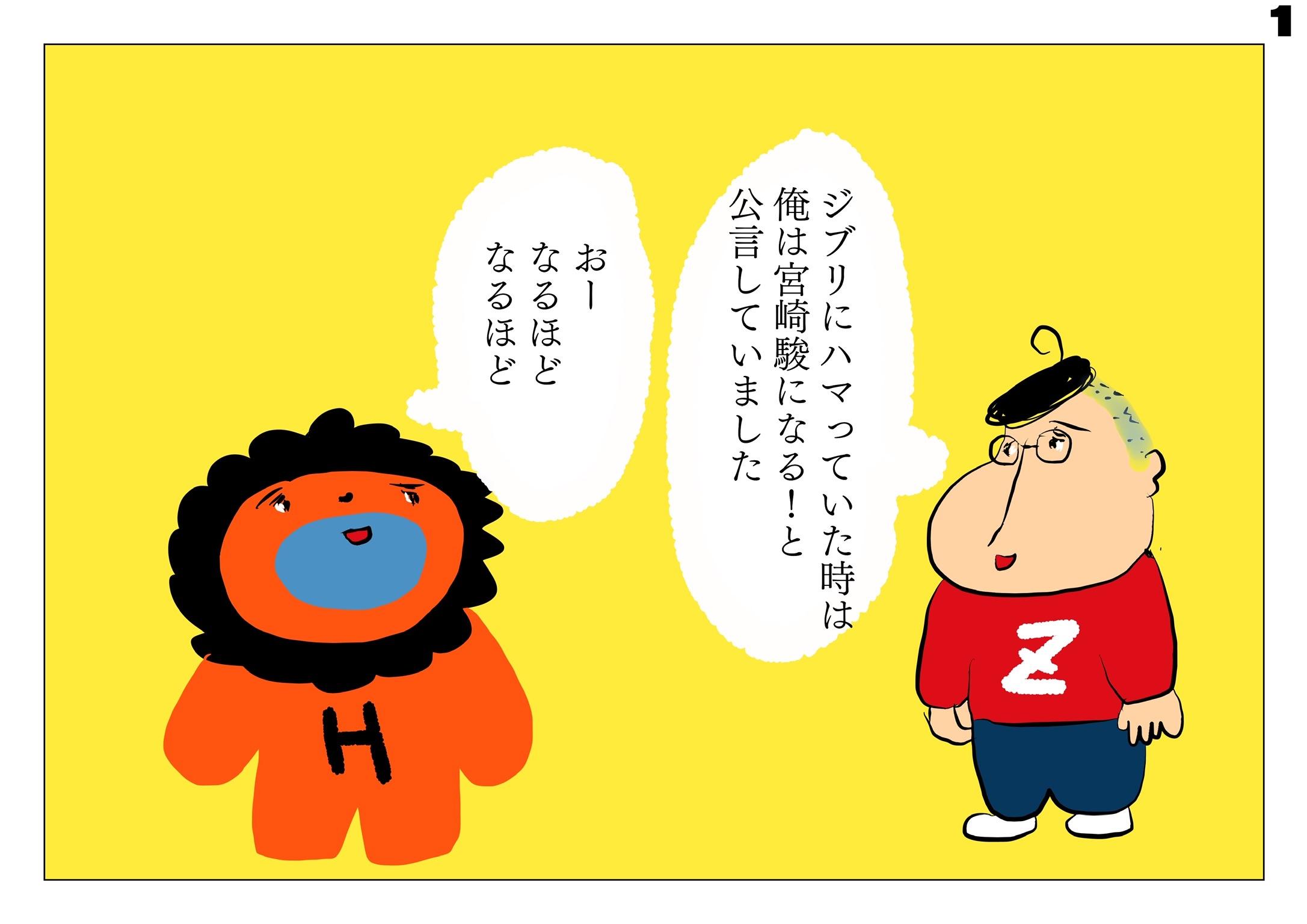 f:id:zusshimi_gundan:20210324004612j:image