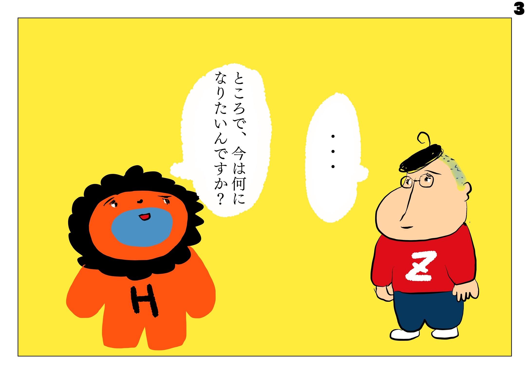 f:id:zusshimi_gundan:20210324004622j:image