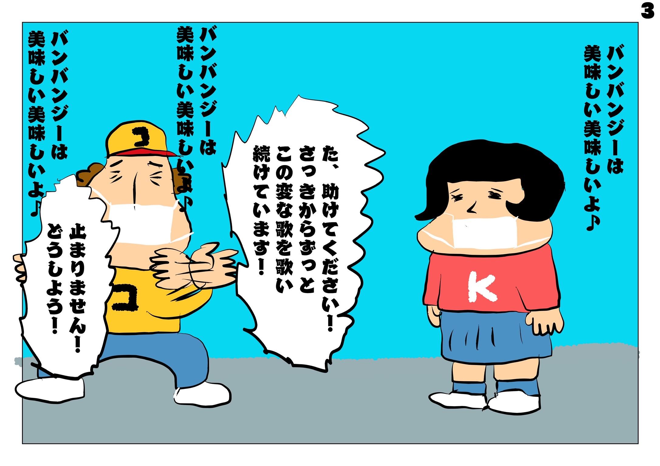 f:id:zusshimi_gundan:20210328103500j:image