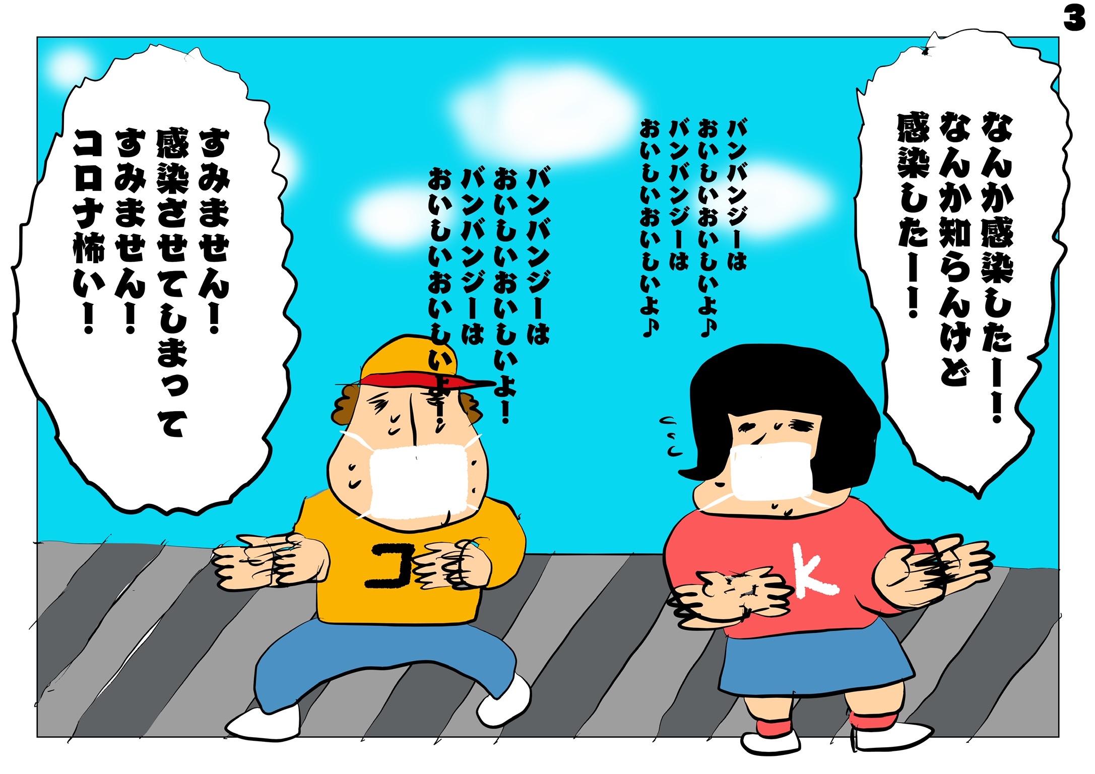 f:id:zusshimi_gundan:20210402200243j:image