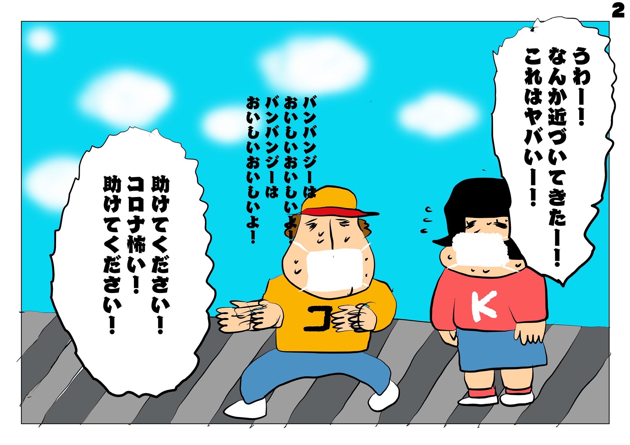 f:id:zusshimi_gundan:20210402200251j:image