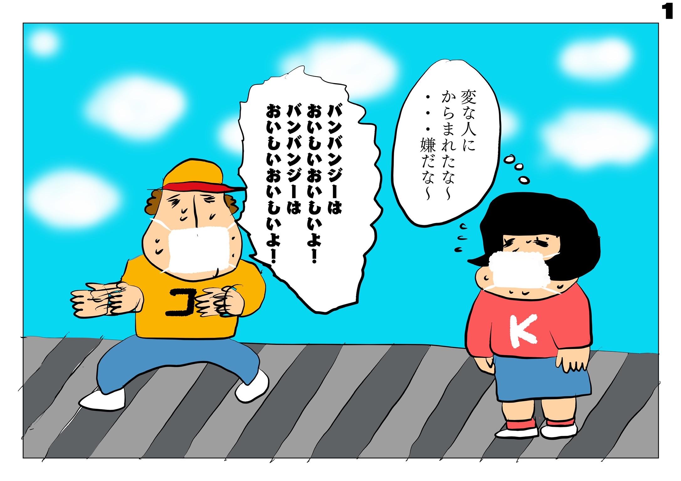 f:id:zusshimi_gundan:20210402200257j:image