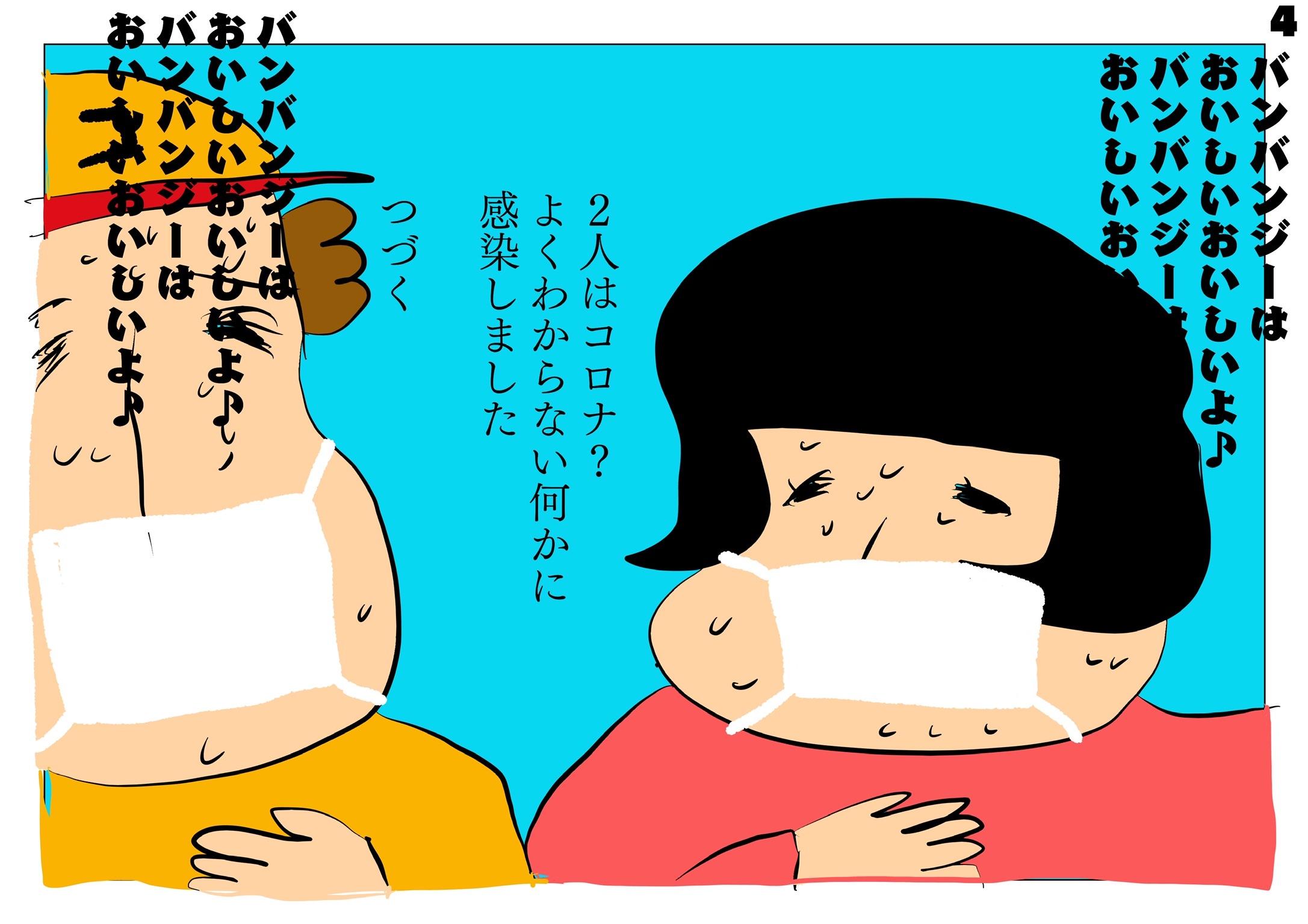 f:id:zusshimi_gundan:20210402200304j:image