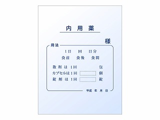 f:id:zutto-ne:20201107162905j:plain