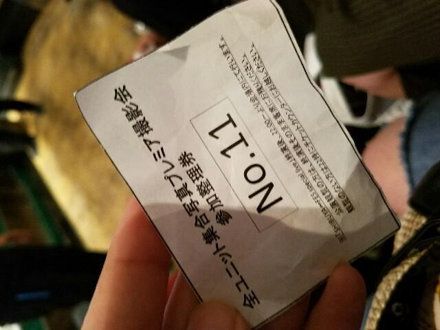 f:id:zuuuunchan1230:20160808090703j:image