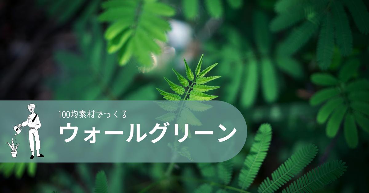 f:id:zuwaiebimi:20210310233532p:plain