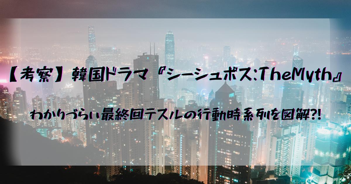 f:id:zuwaiebimi:20210414002610p:plain
