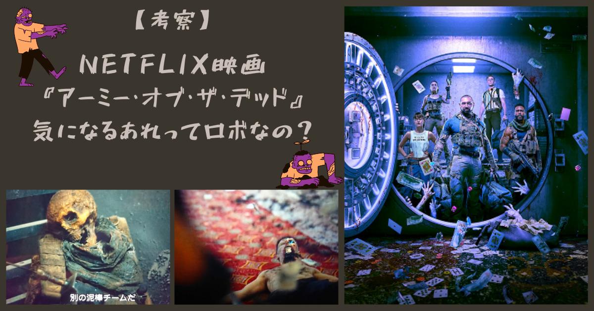 f:id:zuwaiebimi:20210601204320p:plain