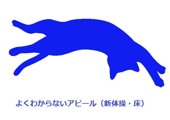 f:id:zuwaiebimi:20210803084505p:plain