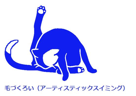 f:id:zuwaiebimi:20210803084513p:plain