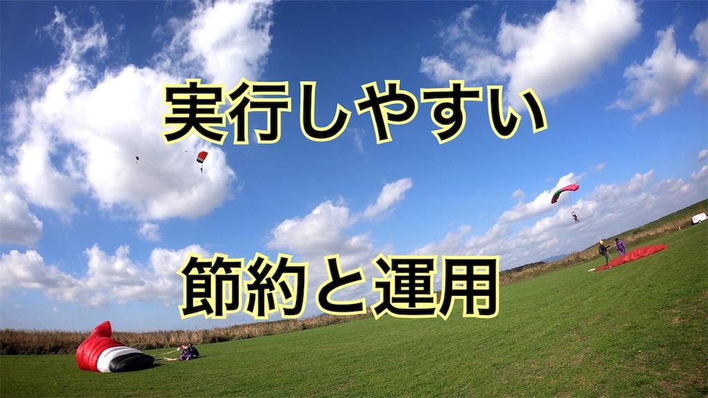 f:id:zuya64:20190526131834j:image