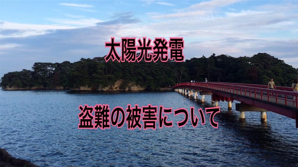 f:id:zuya64:20190526132655j:image