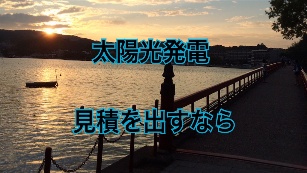 f:id:zuya64:20190526133029j:image