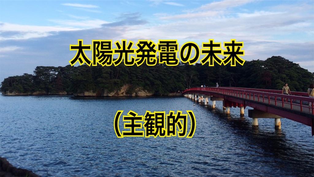 f:id:zuya64:20190526133127j:image