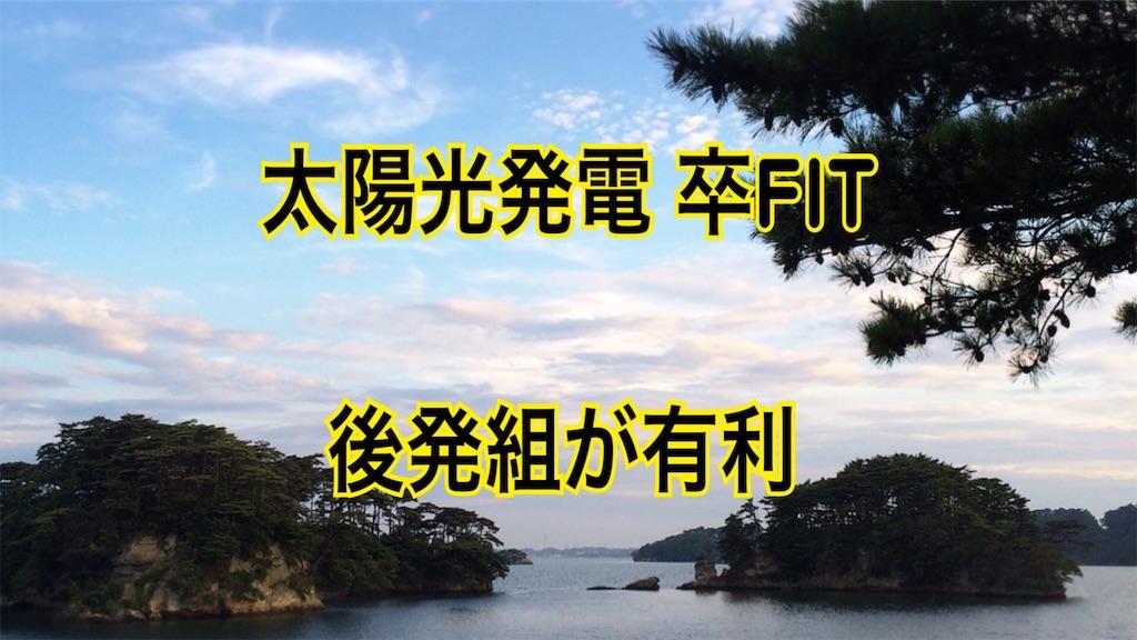 f:id:zuya64:20190526133315j:image