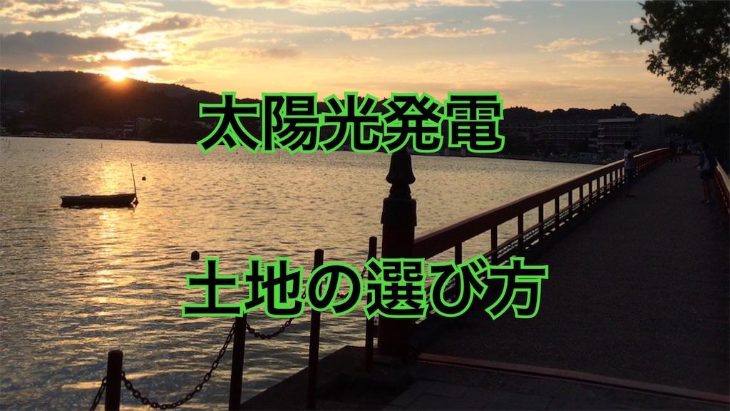 f:id:zuya64:20190526133342j:image
