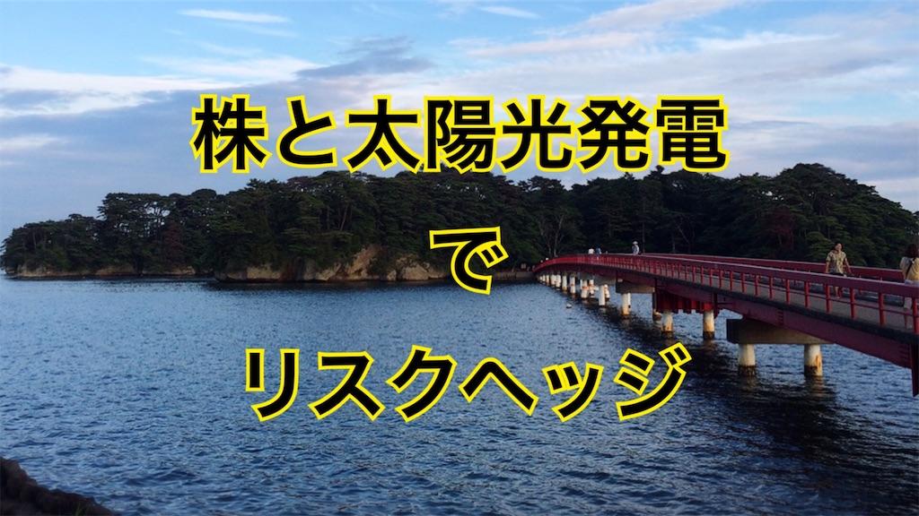f:id:zuya64:20190526153435j:image