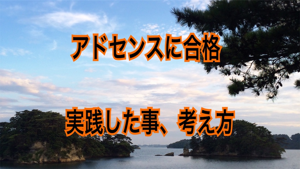 f:id:zuya64:20190606202025j:image