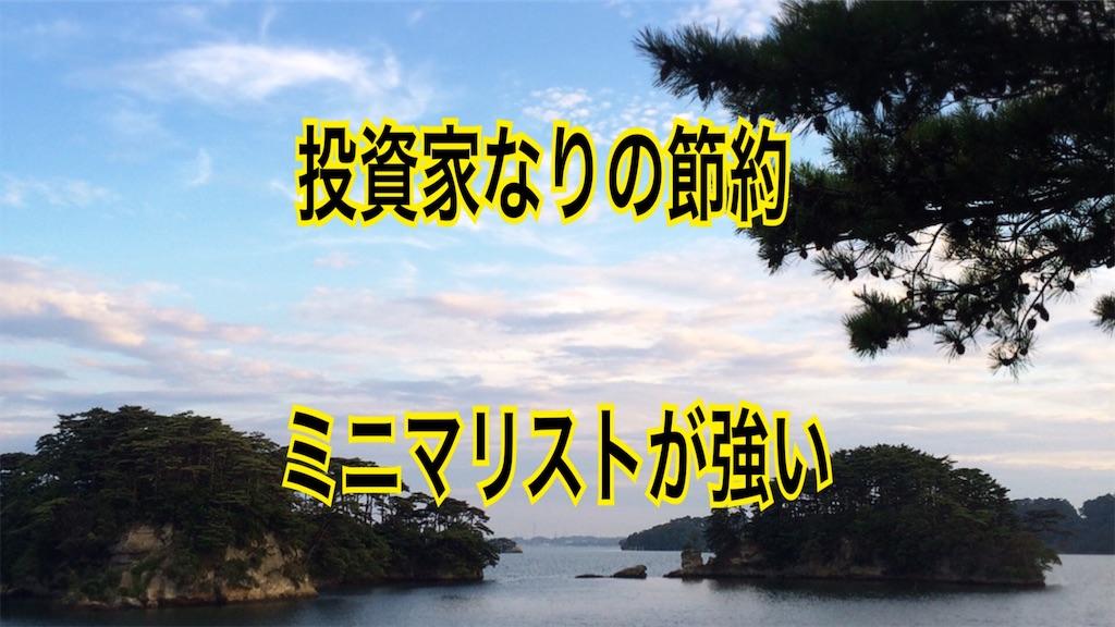 f:id:zuya64:20190615113725j:image